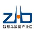 上海智慧岛数据产业园