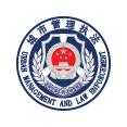浦东新区城市管理行政执法局