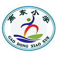 上海市高东中心小学