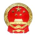 上海市浦东新区防汛办